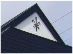 妻飾り 壁飾り妻飾り 15型 シンボル アイアン風壁飾り アルミ鋳物 エクステリア 外壁工事
