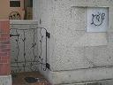 特注オリジナル制作のアイアン壁飾りに大満足!