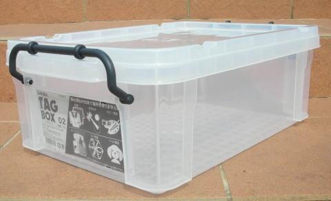 収納ボックス 収納ケース プラスチック製 タグボックス02 透明(クリア)収納箱 DIY、アウトドア用品などの整理に 重ね置き可能