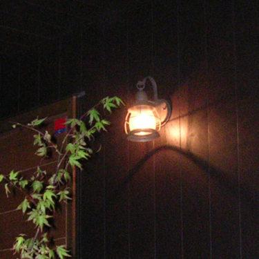 玄関照明門柱灯屋外照明 L-5120 アンティーク風レトロ外灯 ブラケット照明