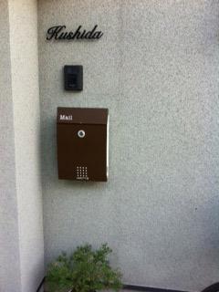 アイアン表札が家の顔を引き立てて個性ある家に。