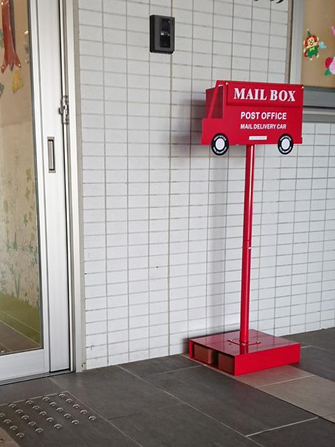 郵便ポスト スタンドタイプ 置き型 鍵付き 郵便受け ポスト スタンド スタンドポスト POST OFFICE レッド 赤 ブラウン 茶 おしゃれ 置き型ポスト メールボックス 組立式 工事不要