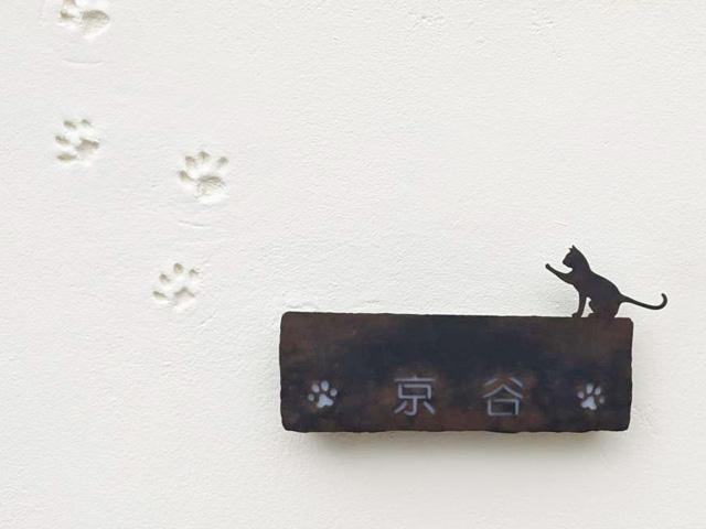 表札 LED ステンレス ステンレス表札 戸建 Sable サブレ ねこ 猫 A097A シンプル アンティーク ネームプレート 屋外 外構 おしゃれ LED電球色 12V